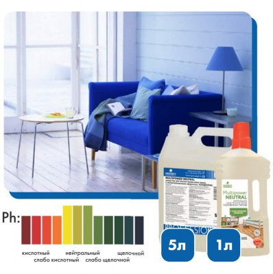 prosept-multipower-neutral-1l-ph