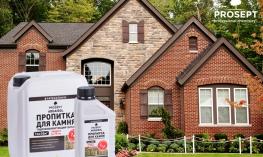 Гидрофобизация — защита дома от влаги